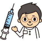 ワクチン1回目接種してきました。